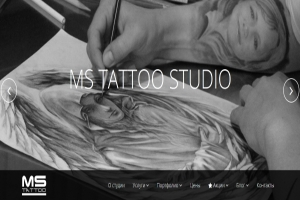 Tattoo studio site